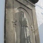 An unusual carving outside a church, Vejer de la Frontera