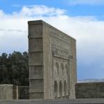 The palace entrance at Medina al-Zahra